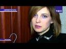 Кабинет Прокурора Крыма Натальи Поклонской