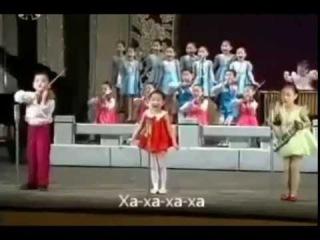 Сдохни проклятая Америка! Дети Северной Кореи поют о том как скинут бомбу на США