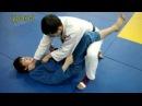 Дзюдо.Симэ вадза (絞技)Удушающие приёмы.Урок№12.
