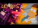 СИМПСОНЫ - ДАВАЙ БИТ Simpsons - Let Bits