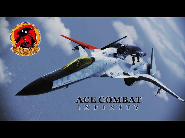 Ace Combat Infinity: ADFX-01 -Pixy- 15 Lv MPBM Moscow Battle