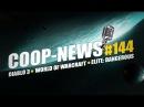 CS GO меняет движок некромант уже в Diablo 3 Coop News 144
