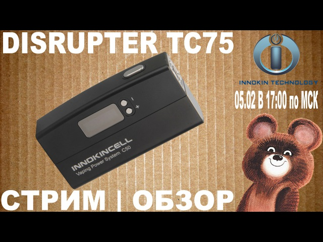 DISRUPTER TC75 | VAPEBOX | СТРИМ | ОБЗОР