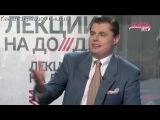 ПОНАСЕНКОВ РВЁТ НА 1812 BPM!!! ЖЕСТЬ ОН КРУТ!