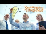 Leo - How to think like an entrepreneur