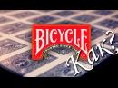 КАК ПРОИЗВОДЯТ КАРТЫ BICYCLE?