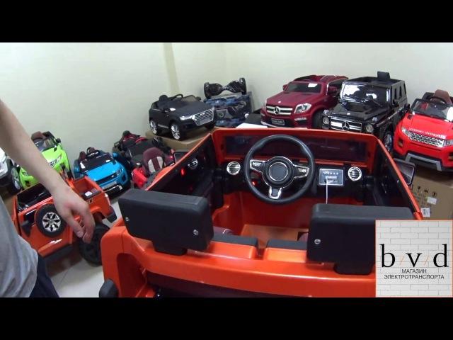 Инструкция по сборке детского электромобиля Jeep Wrangler 4x4 » Freewka.com - Смотреть онлайн в хорощем качестве
