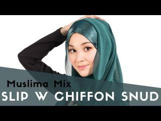 Как одевать хиджаб быстро: SLIP W CHIFFON SNUD - #13 модель коллекции