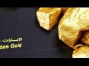 Золото - вечная ценность и выгодная инвестиция