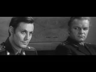 Инспектор уголовного розыска 1971