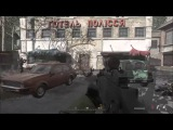 Call of Duty Modern Warfare Remastered. Сын Захарова.#13