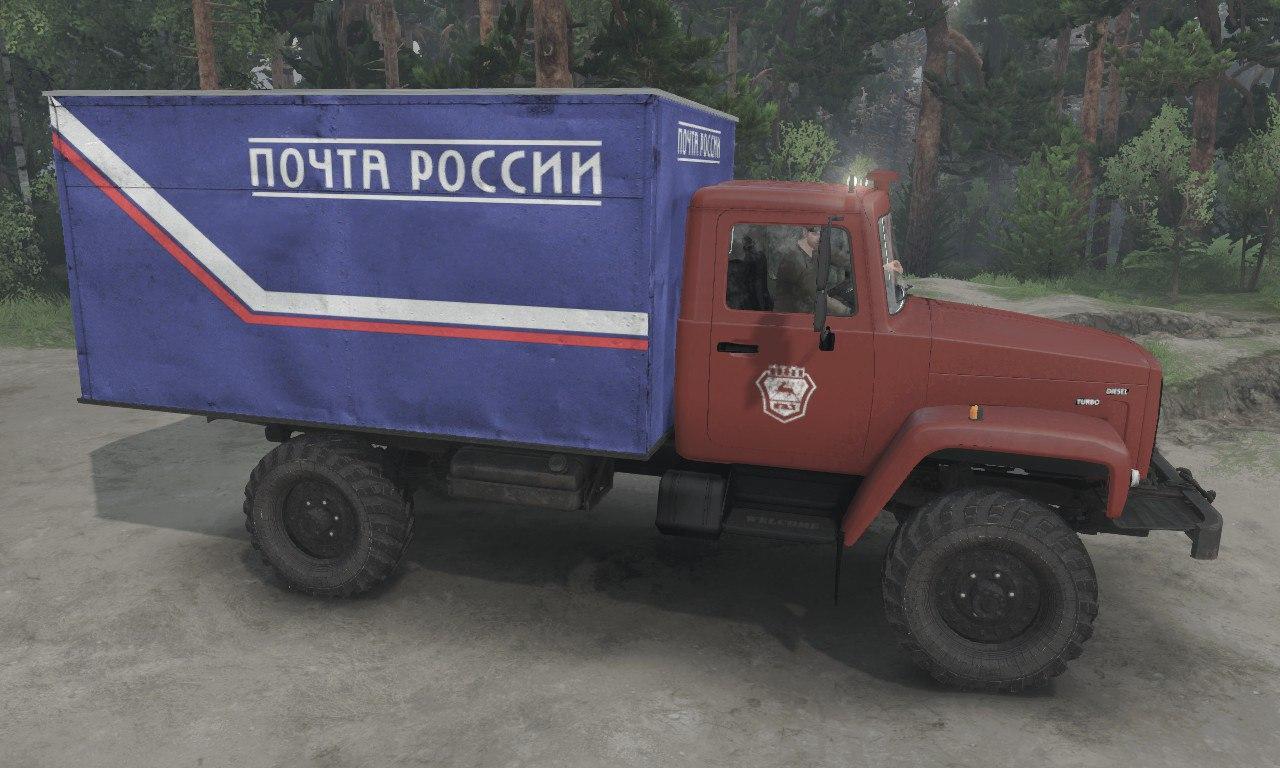 ГАЗ-3308 «Садко» для 03.03.16 для Spintires - Скриншот 1