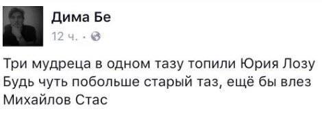 Минутка поэзии %)