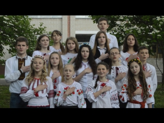 «Free Ukraine 25», команда КВН «Інші діти» ЗОШ №28 м. Рівне