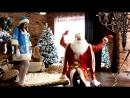 Приемная Деда Мороза - это действительно стоит увидеть!