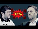 Лебедев VS Навальный