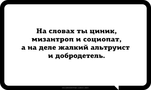 Фото №456252852 со страницы Анны Сергеевой