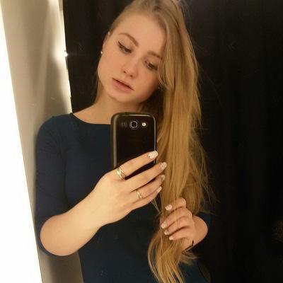 Irina Svisho