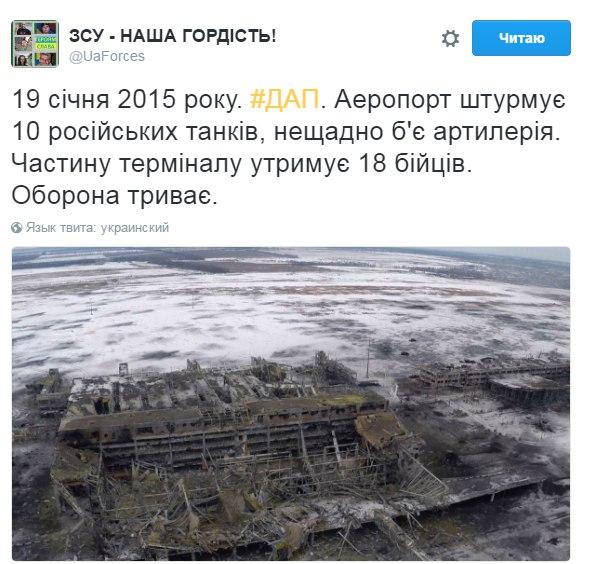 Рада рассмотрит исключение Савченко из оборонного комитета на следующей пленарной неделе, которая начнется 7 февраля, - Тетерук - Цензор.НЕТ 4771