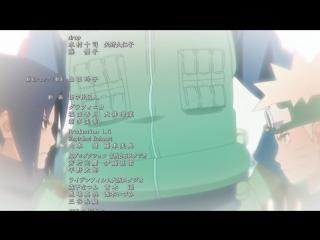 Naruto Shippuuden Ending 38 ver.3 [Huwie Ishizaki - Pino and Amélie]
