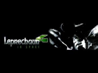 Лепрекон 4: В космосе / Leprechaun 4: In Space 1996