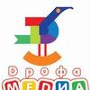 Детские развивающие игры Дрофа-Медиа