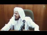 шейх Хамис аз-Захрани Возвращение к Корану отрывок из лекции