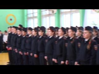 Праздник посвящения в кадеты 29 ноября 2016 года в школе №109