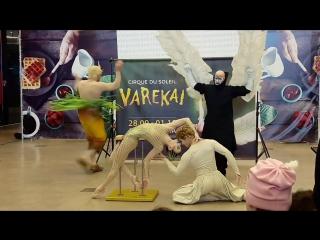 Cirque Du Soleil в ТРЦ Galleria Minsk