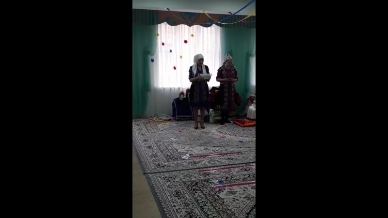 30.03.2017.Балабақша Наурыз