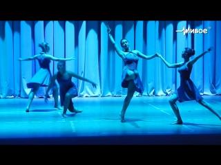 Contemp, contemporary dance (unreal - nostalgia