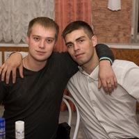 Серёга Смирнов