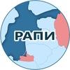 Российская ассоциация прибалтийских исследований