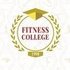 Педагогический колледж фитнеса - фитнес-обучение