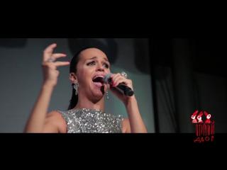 Видеорепортаж с концерта певицы Слава в ресторане