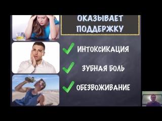"""""""Si Energi Extra"""" Си Энерджи Молодость и Энергия Продукция компании """"AURORA"""" АВРОРА часть 2"""