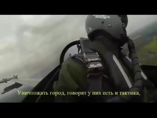 Сербская песня-рэп - Герой Миленко Павлович (перевод с сербского)