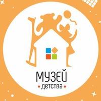 Логотип Музей детства. Ижевск