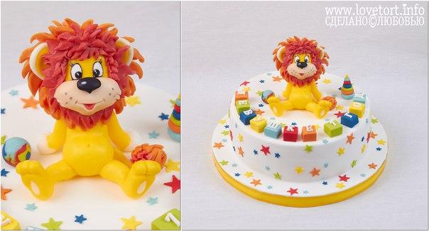 Торт на годик со львенком, 2,5 кг cake