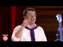 Гарик Бульдог Харламов )))) ха-ха))) Конкурс молодых исполнителей новая волна 20