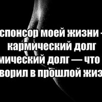 Ирина Простакишина