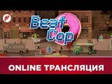 Beat Cop | Кто подставил Джека Келли