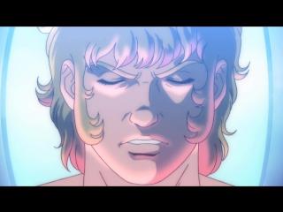 Space Adventure Cobra: The Psycho-Gun | Космические приключения Кобры 4 серия - 1 OVA