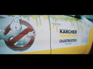 Die Kärcher Ghostbusters Tour ist beendet