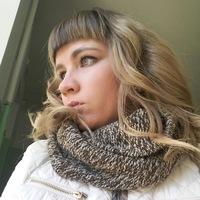 Алена Смотрицкая