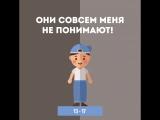 AdMe.ru - Как дети в разном возрасте видят маму и папу