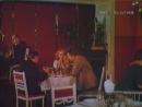 «Идеалистка» (1982), другое название «Два голоса»