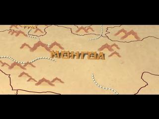 Хамаг Монгол Төсөл С.Жавхлан Тэмээн жингийн цуваа
