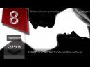 Музыка для секса - секси музыка для двоих. СУПЕР