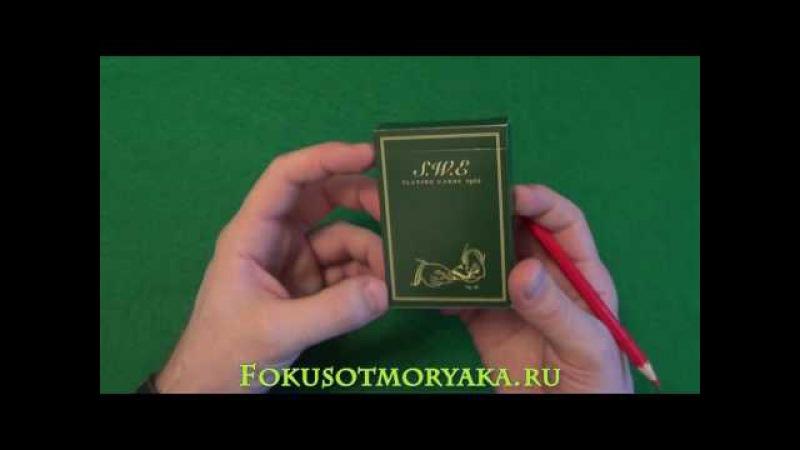 Обзор Крутой Колоды S W E Expert At The Card Table Эксперт за Карточным Столом Фокусы от Мо